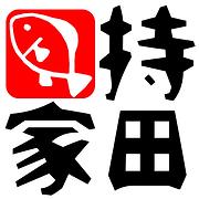 持田屋.png