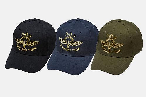 כובע צנחנים