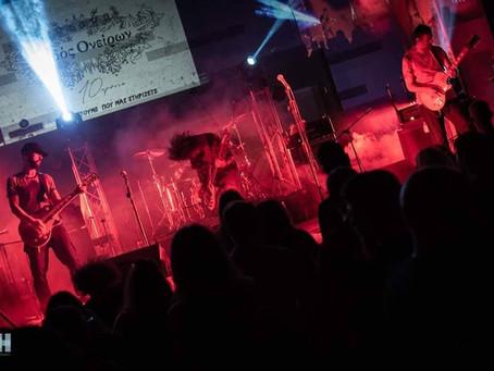 10 bandas de post rock hecho en Grecia