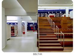 Bibliotheek Wageningen