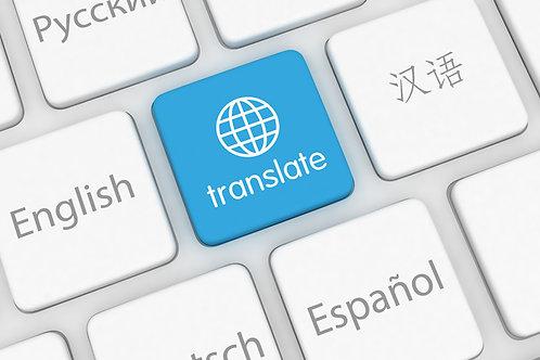 Translation Services-Spanish-English
