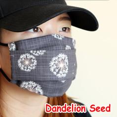 [Mysgreen-Face mask-Floral] Dandelion Se