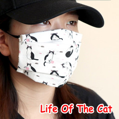 [Mysgreen-Face mask-Animal] Life Of The