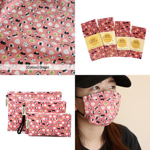 [Mysgreen Products-Food] Onigiri-Pink.jp