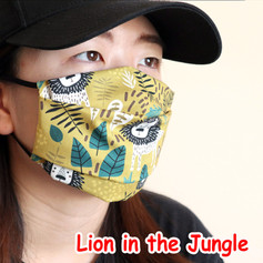 [Mysgreen-Face mask-Animal] Lion in the