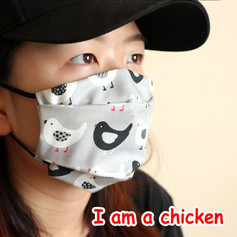 [Mysgreen-Face mask-Animal] I am a chick