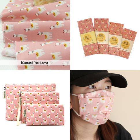 [Mysgreen Products-A-Llama] Pink Llama.j