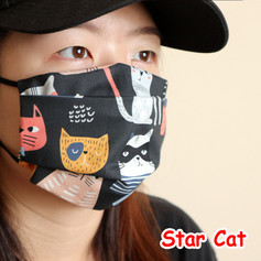 [Mysgreen-Face mask-Animal] Fashion Star