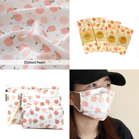 [Mysgreen Products-Food] Peach.jpg