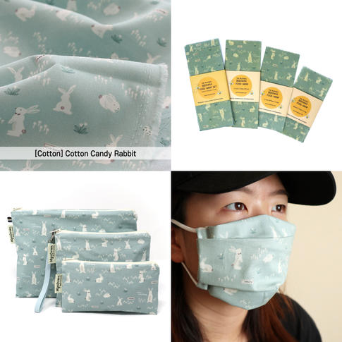 [Mysgreen Products-A-Rabbit] Cotton Cand