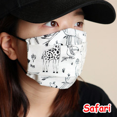 [Mysgreen-Face mask-Animal] Safari.jpg