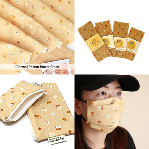 [Mysgreen Products-ood] Peanut Butter Br