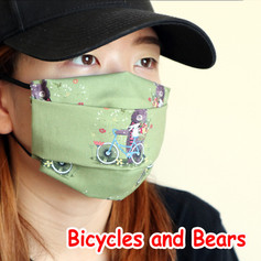 [Mysgreen-Face mask-Animal] Bicycles and