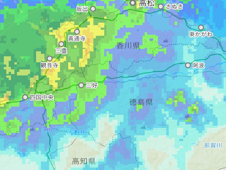 大雨にご注意ください