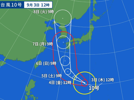 台風対策はお早めに!!