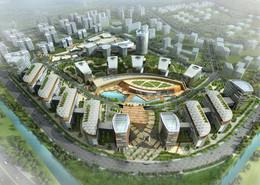 天津- 天安數碼城