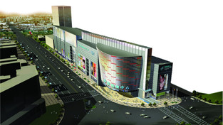 上海- 華聯購物中心