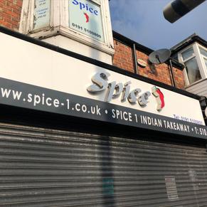 Spice 1 Pallion Signage