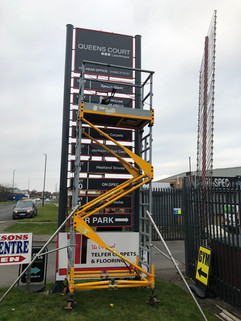 industrial estate and managed office sign boards