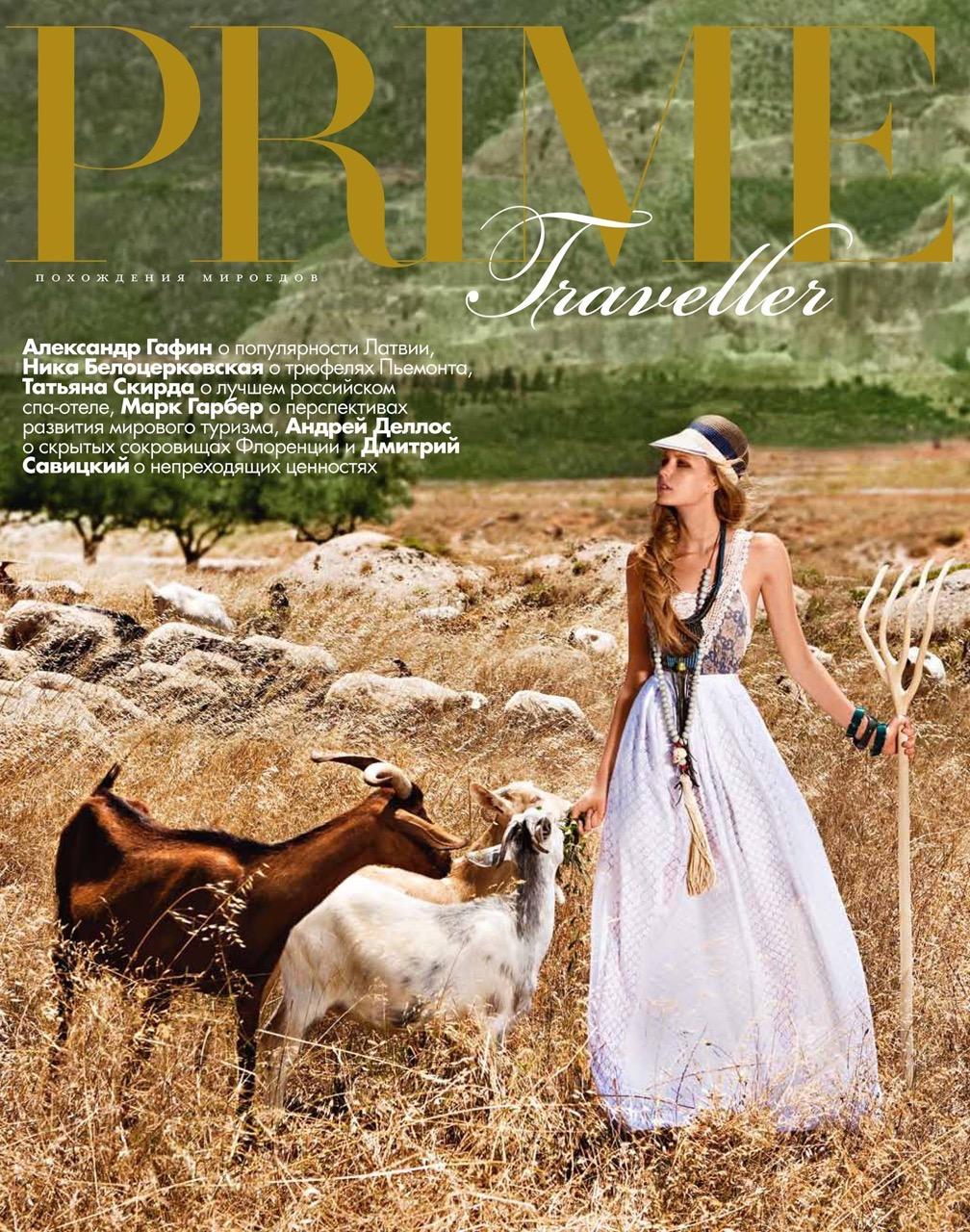 Prime Traveller Magazine