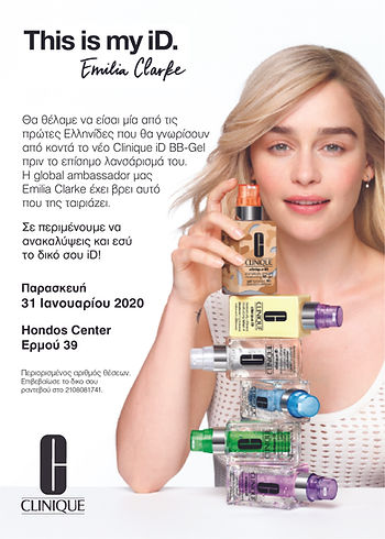 Clinique - iD Dramatically