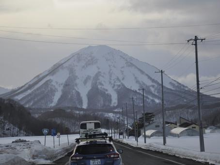 Viaje a Japón 🇯🇵