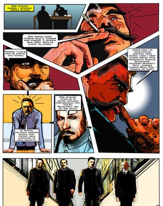 Sample 1 of General Haller comic.