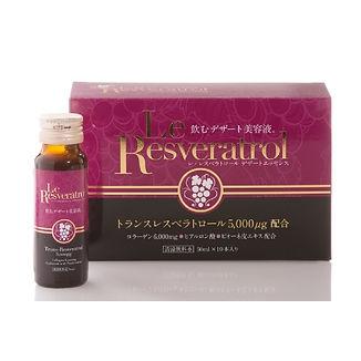 レスベラトロール, コラーゲン, 美容液, 美容ドリンク, ヒアルロン酸, ピオーネ
