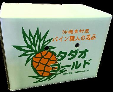 タダオゴールド箱2.png