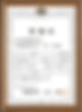 フェイスシールド, コロナ, コロナ対策, COVID-19, コロナウイルス, 抗菌, 抗菌フィルム, 抗菌シート, 抗ウイルス, 抗菌フィルム