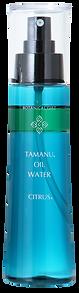 タマヌオイルウォーター,ミスト化粧水,ボタニカルギフト
