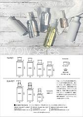 化粧品容器, ミスト, ワンドロップ, 透明, 不透明, ワンタッチ, 化粧水, 美容液, 持ち運び, ボトル