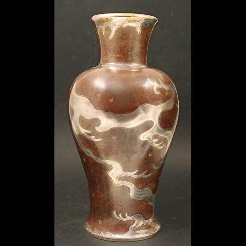 W.M.F. Art Deco Dinanderie Ikora Vase, Germany