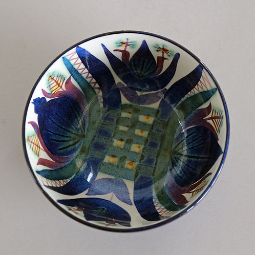 Marianne Johnson, Small Bowl, TENERA Series, Royal Copenhagen, Denmark