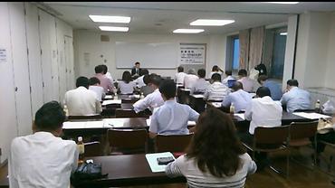 就業規則セミナー 東京中小企業家同友会 杉並支部