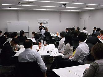 就業規則セミナー 東京中小企業家同友会 品川支部