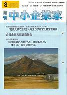 スキャン_20201023 (2).jpg