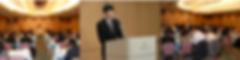 就業規則セミナー とうきょう東京中小企業家同友会 きょうどう共同求人委員会