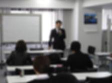 就業規則セミナー 東京中小企業家同友会 港支部