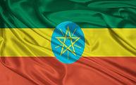 58_Etiopian-flag-2.jpg