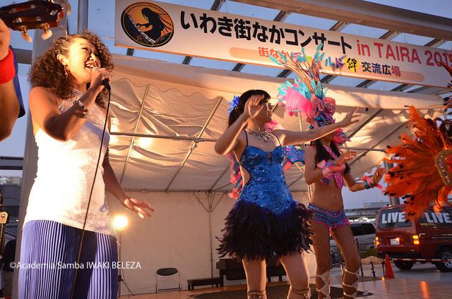 いわき街中コンサートinTAIRA2015