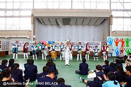 いわき支援学校2_edited.jpg