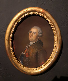 Portrait en pastel de Louis XVI. XVIIIE siècle
