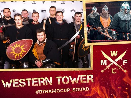 DYNAMO CUP 2018 TEAM: «WESTERN TOWER»