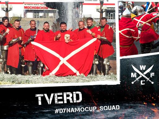 DYNAMO CUP 2018 TEAM: «TVERD»