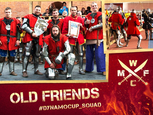 DYNAMO CUP 2018 TEAM: «OLD FRIENDS»