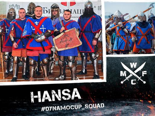 КОМАНДА КУБКА ДИНАМО-2018: «HANSA»