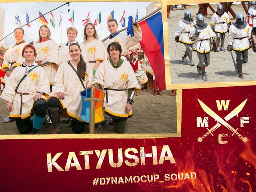 DYNAMO CUP 2018 TEAM: «KATYUSHA»