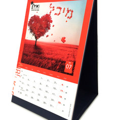 """לוח שנה """"צבעים"""""""