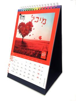 לוח שנה פרסונלי